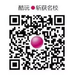 Technovation Challenge 2018全球大奖花落中国大陆队伍