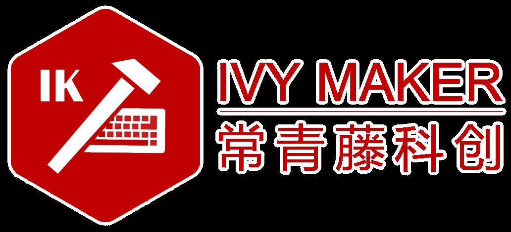 常青藤科创 IVYMAKER