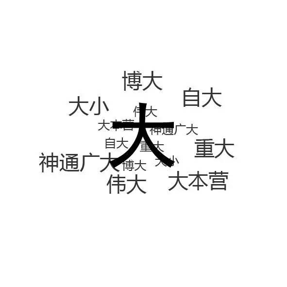 """大同ivy●maker的""""世""""""""界""""""""大""""""""同""""......"""